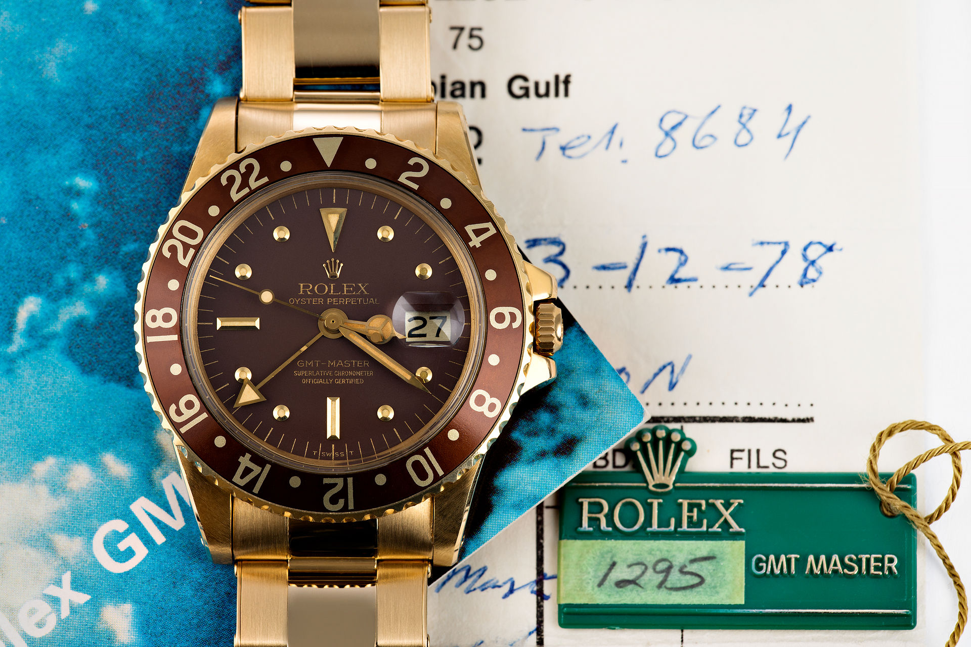 "Bahrain Safe Queen ""Full Set"" 